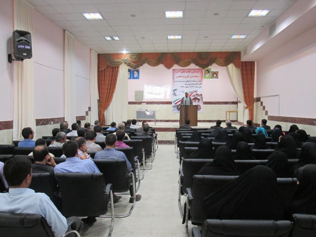 مراسم بزرگداشت سوم خرداد در شهر ارداق