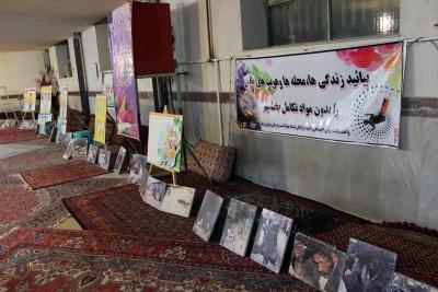 نمایشگاه هفته پیشگیری از اعتیاد1394 در شهرک عصمت آباد برگزار شد + تصویر