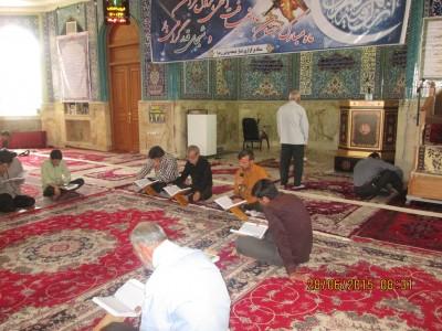 گزارش تصویری از مراسم جزء خوانی قرآن کریم در مسجد جامع بوئین زهرا