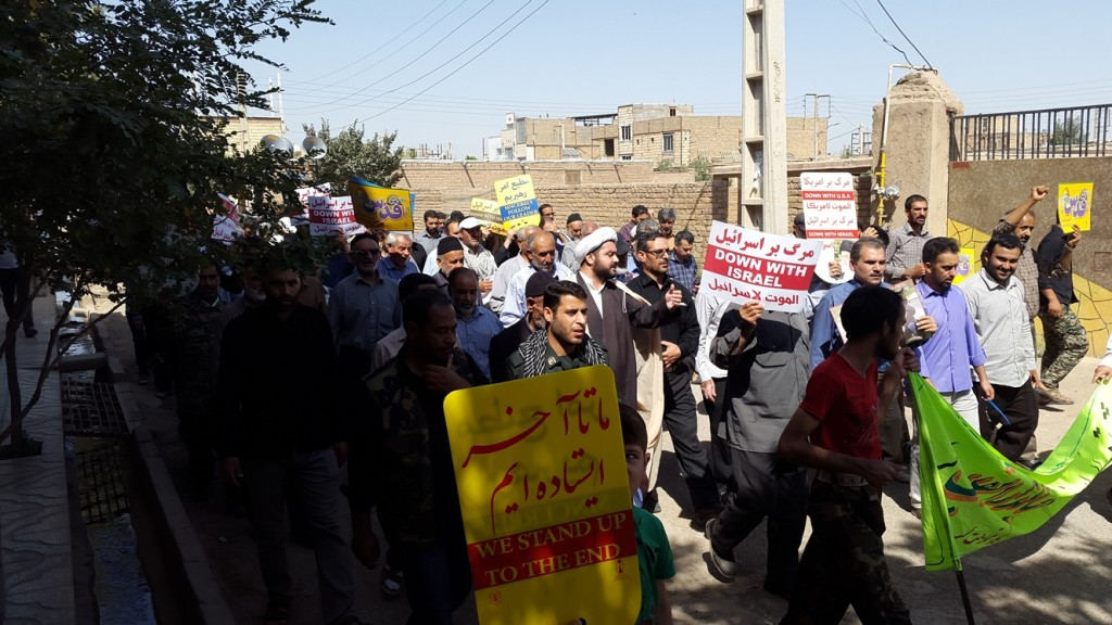 گزارش تصویری از راهپیمایی روز قدر در شهرک عصمت آباد