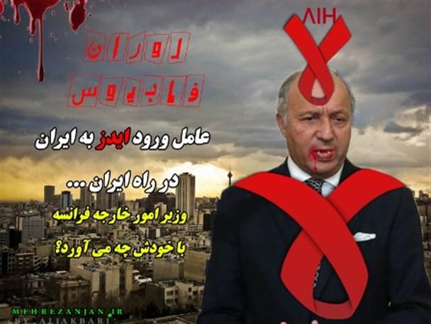 پشتپرده سفر خفاش خونهای آلوده به تهران