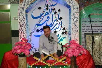 گزارش تصویری از محفل انس با قرآن در شهر سگزآباد