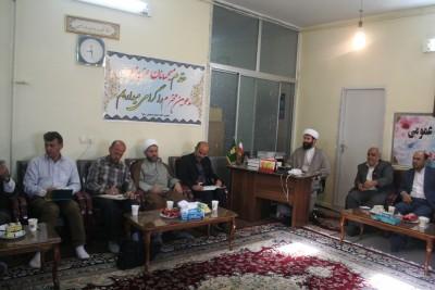 پنجاه و یکمین جلسه شورای فرهنگ عمومی شهرستان بوئین زهرا + تصاویر