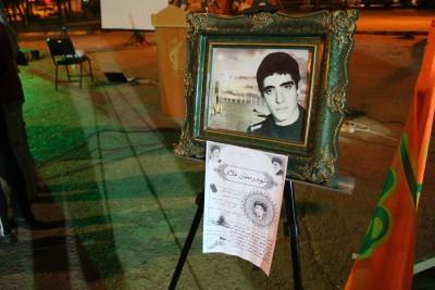 گزارش تصویری از مراسم گرامیداشت شهدای عملیات رمضان در پارک شهدای گمنام بوئین زهرا