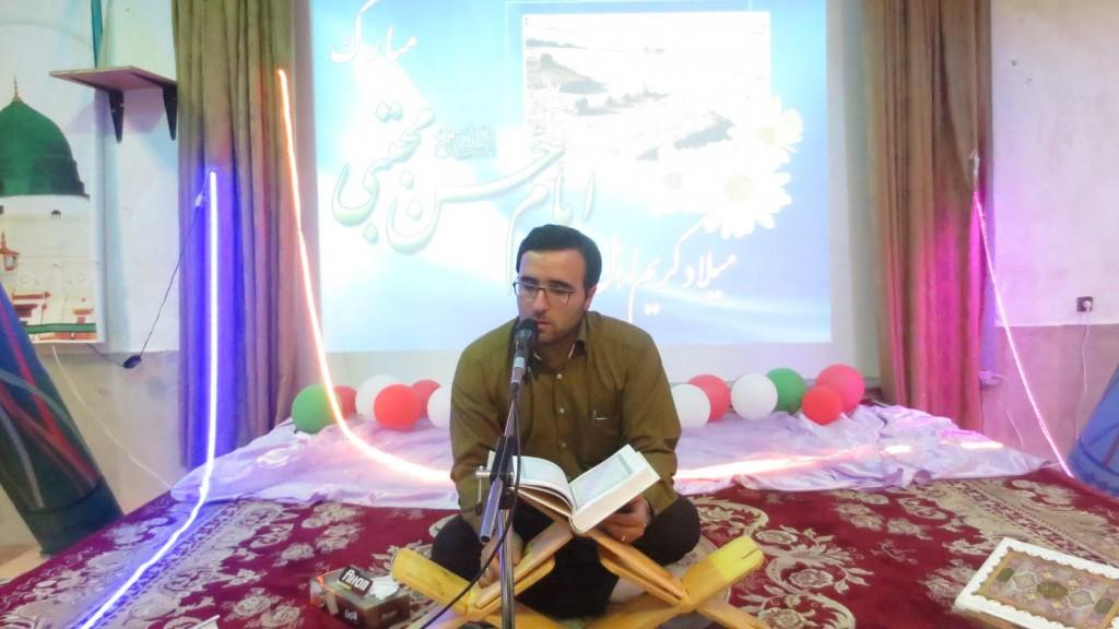 گزارش تصویری از مراسم محفل انس با قرآن در دانشگاه آزاد اسلامی واحد بوئین زهرا