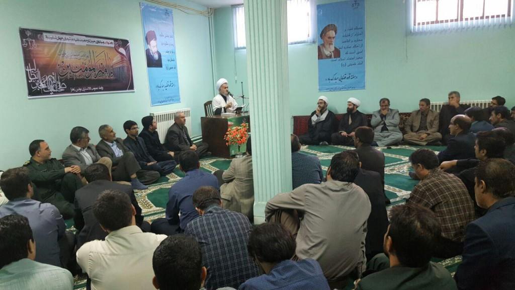 مراسم گرامیداشت شهدای 7 تیر در دادگستری بوئین زهرا