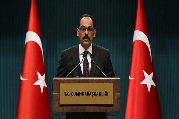 ترکیه : آمریکا دست از حمایت گروه های تروریستی در سوریه بردارد