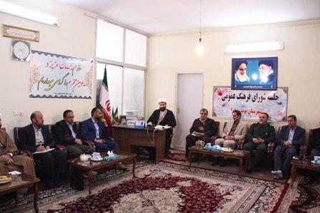 برگزاری جلسه شورای فرهنگ عمومی شهرستان بوئین زهرا
