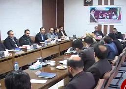 جلسه مبارزه با مواد مخدر در بویین زهرا