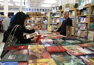 برپایی نمایشگاه کتاب همزمان با گرامیداشت دهه فجر در بوئین زهرا