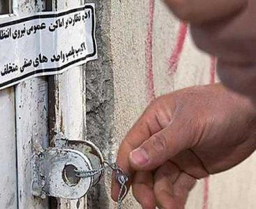 واحد غیر مجاز فرآوری پوست در بوئین زهرا پلمپ شد
