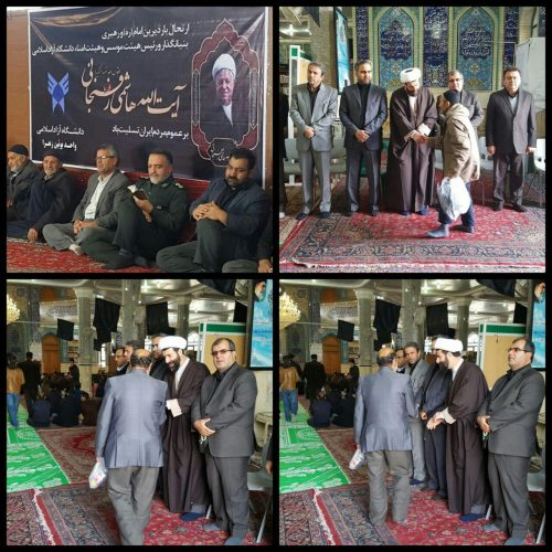 گزارش تصویری مراسم ارتحال آیت الله هاشمی رفسنجانی در مسجد جامع بوئین زهرا