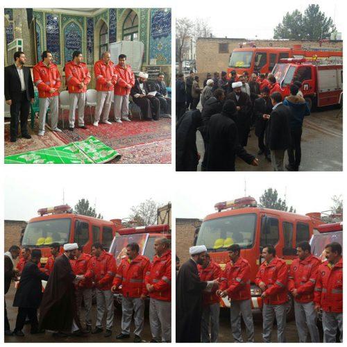 گزارش تصویری مراسم یادبود آتش نشانان شهید پلاسکو