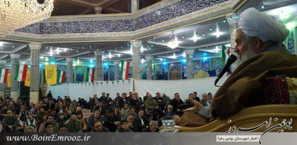 هشتمین شب از ویژه برنامه های دهه مبارک فجر با سخنرانی حضرت آیت الله خاتمی