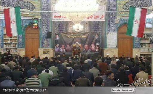 نهمین شب از ویژه برنامه های دهه مبارک فجر با سخنرانی نماینده ولی فقیه در استان