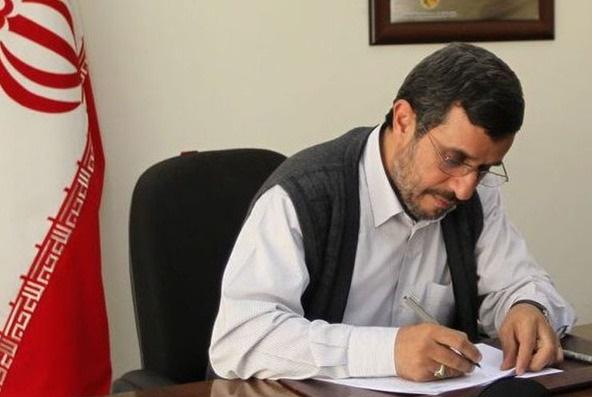احمدی نژاد به ترامپ نامه نوشت + متن کامل نامه