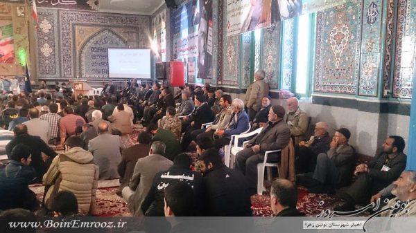 یاواره شهدای منطقه سگزآباد با سخنرانی سردار آبنوش برگزار شد