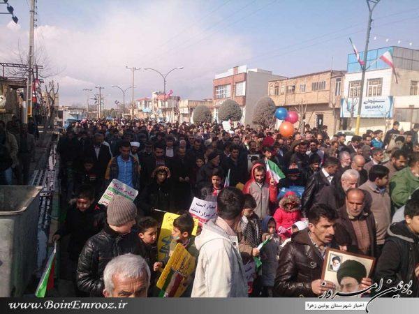 گزارش تصویری راهپیمایی یوم الله 22 بهمن شهر ارداق