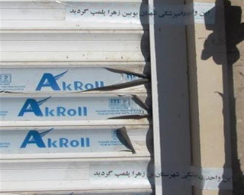 یک باب قصابی در بوئین زهرا پلمپ و متصدی متخلف به مراجع قضایی ارجاع شد