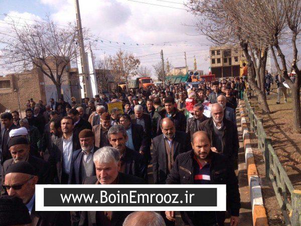 گزارش تصویری راهپیمایی یوم الله ۲۲ بهمن شهر شال