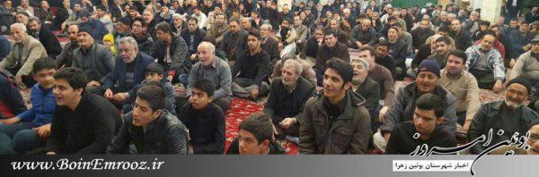 مجلس عزاداری شهادت حضرت زهرا (س) با سخنرانی مدیرکل محترم امور مساجد استان قزوین
