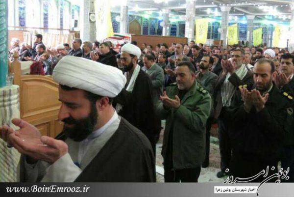 امام جمعه شهر بوئین زهرا : هر مشت گره کرده موشکی به سوی کاخ سیاه نشینان آمریکاست