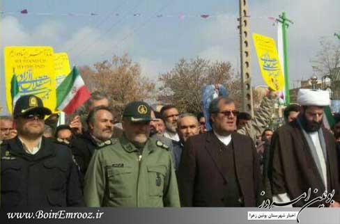 گزارش تصویری راهپیمایی یوم الله 22 بهمن شهر بوئین زهرا