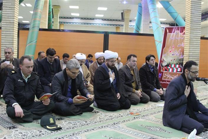 برگزاری مراسم بزرگداشت روز شهدا در دانشگاه آزاد اسلامی واحد بوئین زهرا