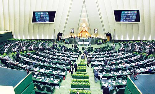 مجلس از مصوبه جنجالی حقوق ۲۴ میلیونی مدیران کوتاه آمد
