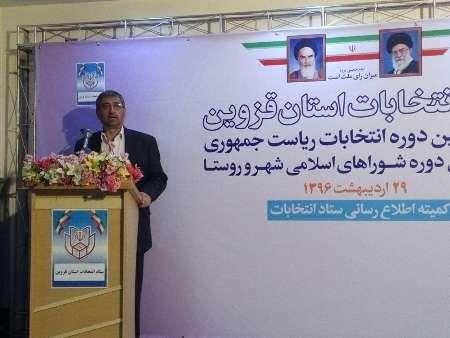 رشد 19 درصدی ثبت نام کنندگان در انتخابات شوراهای اسلامی استان قزوین