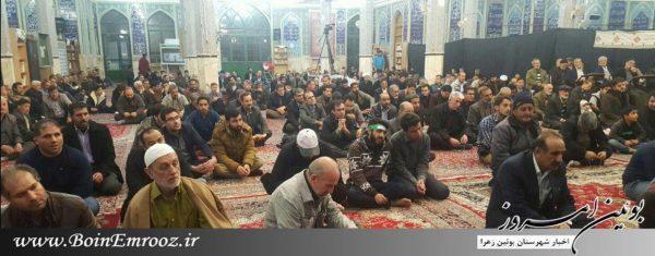 گزارش تصويری مراسم عزاداری شب شهادت جانسوز حضرت فاطمه زهرا(س)