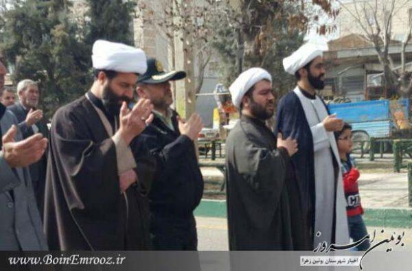 حرکت دسته عزای سالروز شهادت حضرت فاطمه زهرا (س) در بوئین زهرا