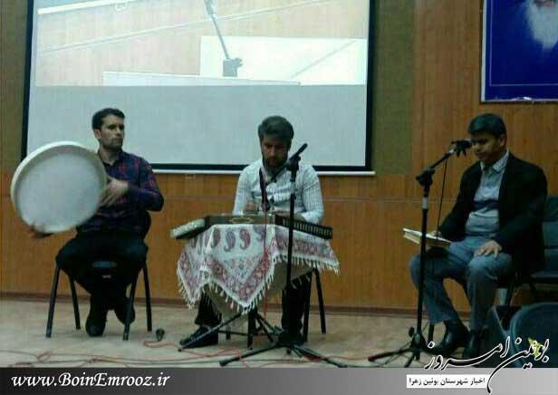 محفل شعر و ادب و موسیقی در خانه فرهنگ شهر دانسفهان برگذار شد