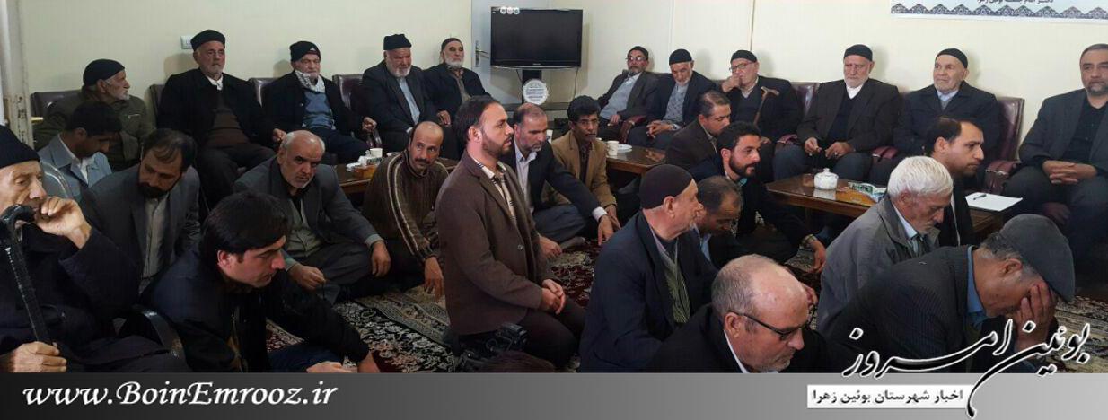 مراسم تجلیل از 35 خانواده شهید بوئین زهرا در آستانه روز بزرگداشت شهداء