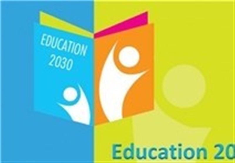 دگرگونی اساسی در آموزش کشور با سند جهانی ۲۰۳۰و مغایرت آن با قانون اساسی