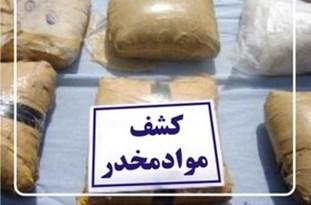 کشف بیش از 11 کیلوگرم مواد مخدر در استان قزوین