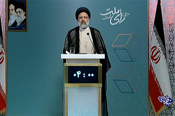 آقای روحانی چرا جلوی پیگیری فساد نزدیکان را گرفتید؟