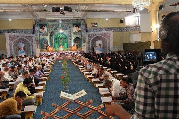 طرح با قرآن در ۱۱۴ پایگاه قرآنی قزوین برگزار می شود