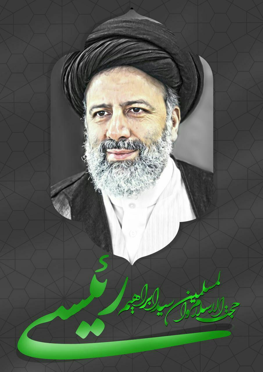 رای امت حزب الله