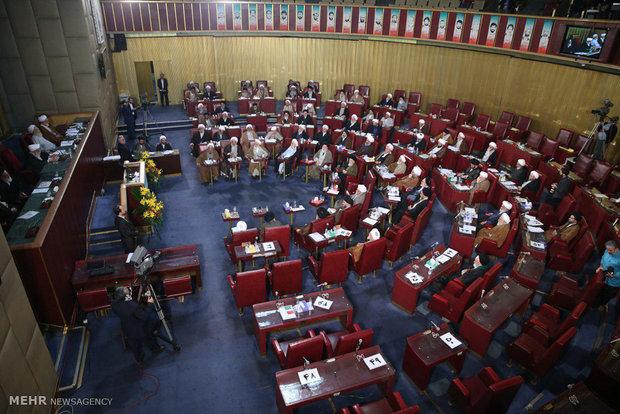 مجلس خبرگان رهبری نسبت به طرح مسائل تفرقه آمیز در جامعه هشدار داد