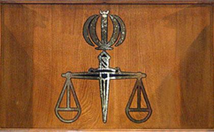 دادستان جدید عمومی و انقلاب شهرستان بوئین زهرا منصوب شد