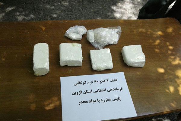 میزان کوکائین کشف شده در قزوین بی سابقه است