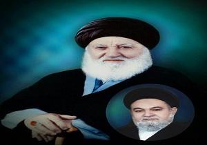 حجتالاسلام حاج سید جواد موسوی شالی درگذشت