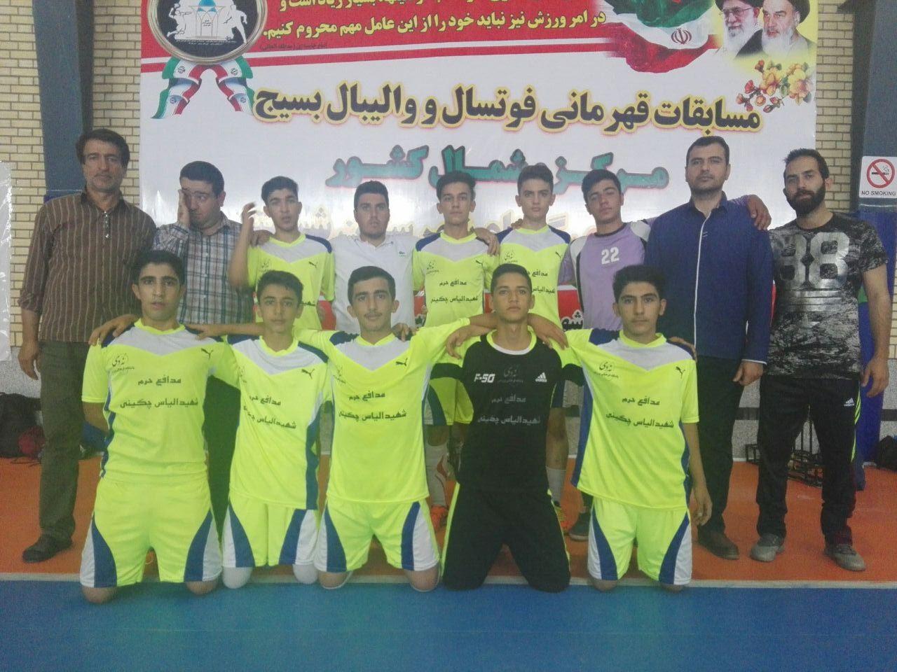 کسب مقام سوم کشوری توسط تیم بسیج ورزشکاران بوئین زهرا