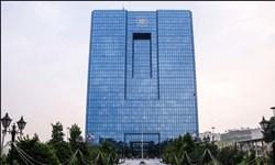 ارسال فهرست کامل دریافتکنندگان ارز به نرخ رسمی به وزارت اقتصاد