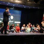 گزارش تصویری از نمایش شاد و جذاب «کاروان سفیر آفتاب»