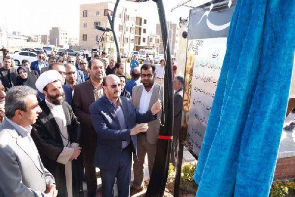 افتتاح ۹ طرح عمرانی و خدماتی در شهرستان بوئین زهرا