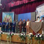 گزارش تصویری: هفته نکوداشت بوئین زهرا - همایش علمی فرهنگی