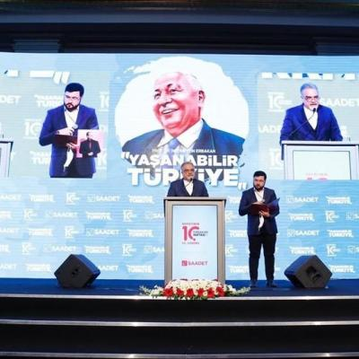 برگزاری مراسم سالگرد نجم الدین اربکان با حضور سفیر ایران در ترکیه