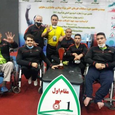 پاراوزنهبرداران کرمانشاه قهرمان ایران شدند